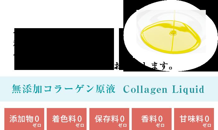 添加物0 着色料0 保存料0 香料0 甘味料0