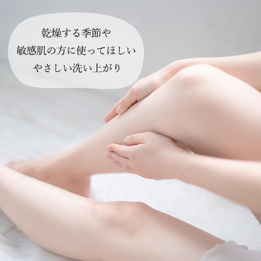 乾燥する季節や敏感肌の方に使ってほしいやさしい洗い上がり